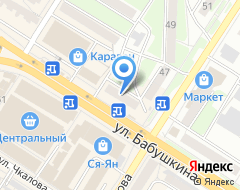 Компания Second Hand на карте города