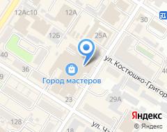 Компания Вега на карте города