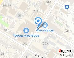 Компания Бизнес-Бухгалтер на карте города