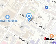 Компания Газкомплектсервис на карте города