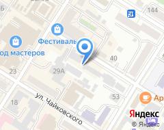 Компания Читаоблгаз на карте города