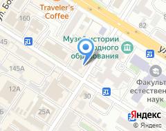 Компания Метелица на карте города