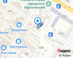 Компания Фабрика сюрпризов на карте города