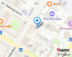 Компания Коллегия адвокатов Забайкальского края на карте города