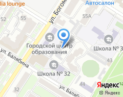 Компания ART-tuning 75 на карте города