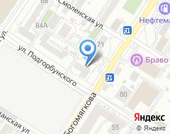 Компания Забайкальская краевая лаборатория судебных экспертиз на карте города