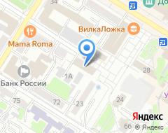 Компания Читаэкокомплекс на карте города