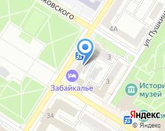 Компания Читинский независимый центр оценки и аудита на карте города