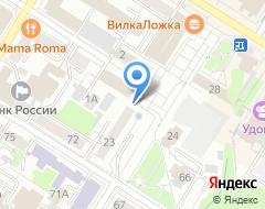 Компания Агенты-Л на карте города