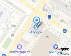 Компания Автонавигатор-Забайкалье на карте города