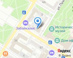 Компания Юридическая компания на карте города