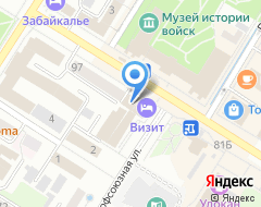 Компания ЦЕЛЬ на карте города