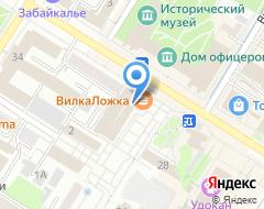Компания Виста-тур на карте города