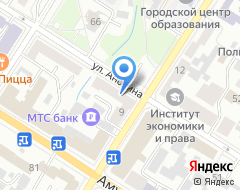 Компания GMT на карте города