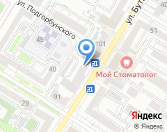 Компания Магазин бижутерии на карте города