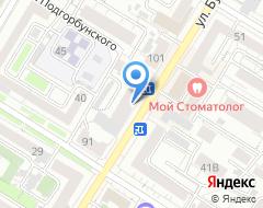 Компания Мастерская по ремонту обуви на Бутина на карте города
