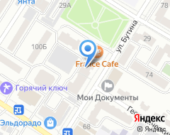 Компания Бизнес-Эксперт на карте города
