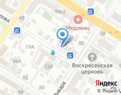 Компания Мастерская по ремонту обуви на Чкалова на карте города