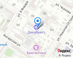 Компания ДЕТОС, ИНТЕРНЕТ МАГАЗИН ДЕТСКОЙ ОБУВИ на карте города