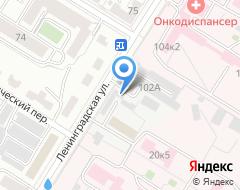 Компания Форсаж на карте города