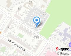 Компания На телецентре на карте города