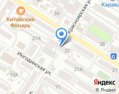 Компания Торгово-промышленная палата Забайкальского края на карте города