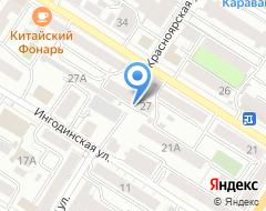 Компания Забайкалэкспертиза Торгово-промышленной палаты Забайкальского края на карте города