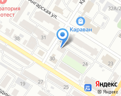 Компания Virtuoso на карте города
