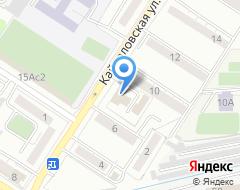 Компания Государственный региональный центр стандартизации, метрологии и испытаний в Забайкальском крае, ФБУ на карте города