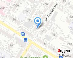 Компания Мастерская по ремонту обуви на Токмакова на карте города