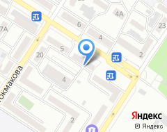 Компания Ремонт обуви на карте города
