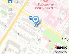 Компания Ингосстрах на карте города