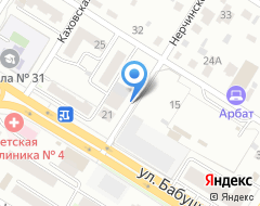 Компания WAP на карте города