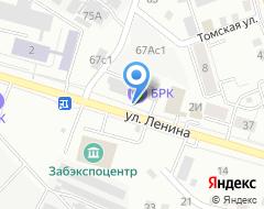 Компания Авто-Тип-Топ на карте города