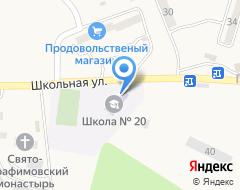 Компания Владивостокская городская общественная организация киокусинкай каратэ-до на карте города