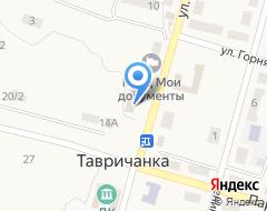 Компания Отдел социальной защиты населения по Надеждинскому району на карте города