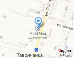 Компания Банкомат АКБ Приморье на карте города