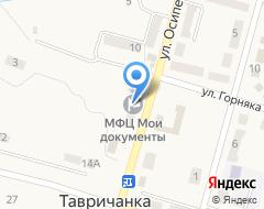 Компания Банкомат, АКБ Приморье, ПАО на карте города