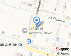 Компания Центральный на карте города