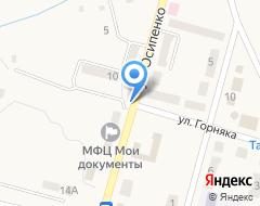 Компания Магазин товаров для дома на карте города