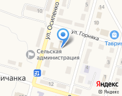 Компания Центральный магазин на карте города