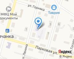 Компания Детский сад №1 Журавлик на карте города