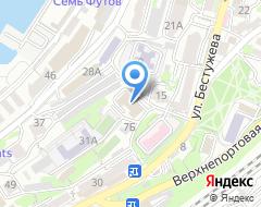 Компания Дальневосточный региональный центр охраны труда на карте города