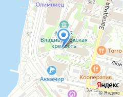 Компания Автостоп на карте города