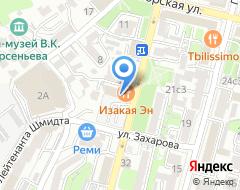 Компания Экорт на карте города