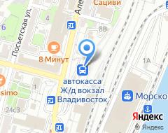 Компания Авис на карте города