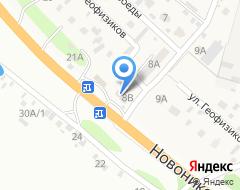 Компания НатЭль на карте города
