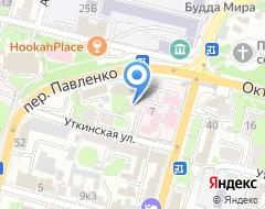 Компания Нотариус Трусова Е.А. на карте города