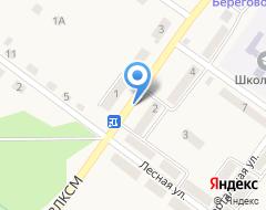 Компания Отделение почтовой связи №96 на карте города