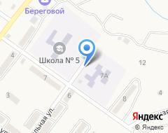 Компания Детский сад №29 Светлячок на карте города
